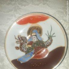 Antigüedades: PLATO PORCELANA SATSUMA. Lote 248095950