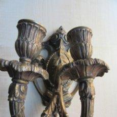 Antigüedades: APLIQUE DE METAL POSIBLE AÑOS 30 VER DESCRIPCIÓN. Lote 248122900
