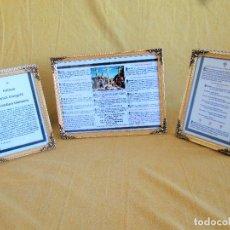 Antigüedades: JUEGO DE SACRA DE ALTAR EN LATÓN COMPLETA, ACTUAL, NO ES ANTIGUO Y LOS TEXTOS TAMBIÉN SON ACTUALES. Lote 261330245