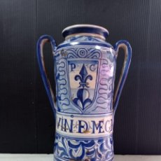 Antigüedades: TALAVERA ANTIGUO ALBARELO DE FARMACIA 30 CM ALTO. Lote 248270740