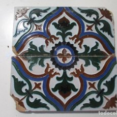 Antigüedades: PAREJA DE AZULEJOS MENSAQUE (TRIANA). Lote 248622200