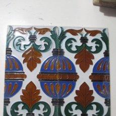 Antigüedades: PAREJA DE AZULEJOS MENSAQUE (TRIANA). Lote 248622735