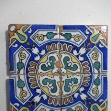 Antigüedades: AZULEJOS ANTIGUOS AÑOS 20. Lote 248623390