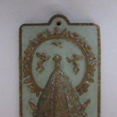Antigüedades: RELIEVE DE TERRACOTA CORONACION DE LA VIRGEN DEL PRADO DE TALAVERA LA REINA 1959. Lote 249059555