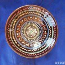 Oggetti Antichi: DECORADO RELIEVE PLATO 19X6 CM. Lote 249164190