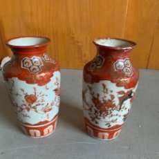 Antigüedades: PORCELANA JAPON KUTANI SATSUMA MEIJI. Lote 249198445