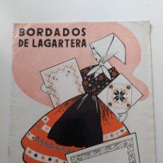 Antiguidades: BORDADOS DE LAGARTERA. Nº 2. COLECCIÓN CYS . REVISTA.1970. Lote 249287215