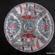 Antigüedades: PLATO LLANO DE PORCELANA - SELLO ROJO - 26 CM DIAMETRO. Lote 250154445