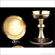 Antigüedades: CÁLIZ ESPAÑOL VINTAGE DE PLATA MACIZA MARTELÉ. ESPAÑA, AÑOS 70-80. Lote 250178610