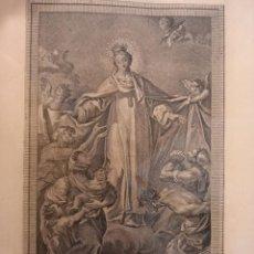 Antigüedades: NTRA. SRA. DE LA MERCED. ARCHICOFRADÍA DEL REAL CONVENTO DE VALENCIA. GRABADO ANTIGUO. ENMARCADO. Lote 250215595