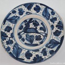 Antigüedades: MAGNIFICO PLATO EN CERAMICA DE TERUEL,S. XVIII. Lote 250237845