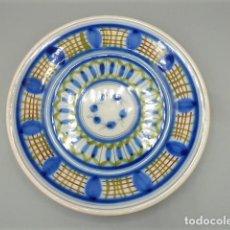 Antiquités: PLATO PINTADO A MANO. FIGAS. Lote 250259120
