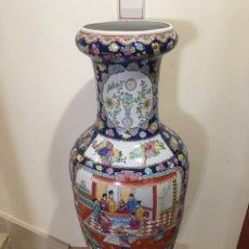 Antigüedades: ANTIGUO JARRÓN CHINO - GRAN TAMAÑO - 90 CMS. Lote 250319925