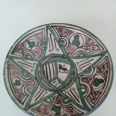 Antiquités: IMPRESIONANTE PLATO DE TERUEL FIRMADO POR DOMINGO PUNTER.. Lote 251079560
