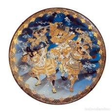 Antigüedades: PRATO 'SATSUMA' DE GRANDE DIMENSÕES 63CM. Lote 251197955