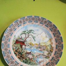 Oggetti Antichi: PRECIOSO PLATO CHINO. Lote 251308535