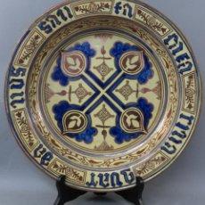 Antigüedades: PLATO BRASERO CERÁMICA DE MANISES EN AZUL Y REFLEJO METÁLICO PRINCIPIOS DEL SIGLO XX. Lote 251366890