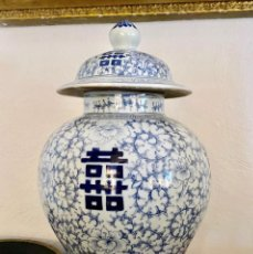 Oggetti Antichi: JARRÓN CHINO. Lote 249399445