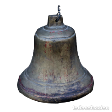 Antigüedades: SINO DE BRONZE. Lote 251761010