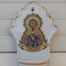 Antigüedades: BENDITERA O PILA DE AGUA BENDITA. NTRA. SRA. DE REGLA. CHIPIONA. ARTESANIAS CASVEN.. Lote 251882550