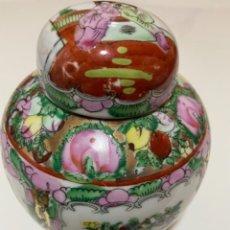 Antigüedades: TIBOR CHINO PEQUEÑO. Lote 251929425