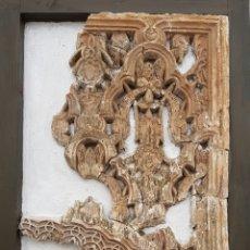 Antigüedades: YESERIA MUDEJAR S.VXI. Lote 251952980