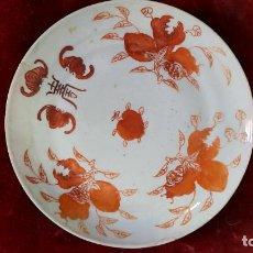 Antigüedades: PLATO EN PORCELANA CHINA SIGLO XVIII-XIX. Lote 252184395