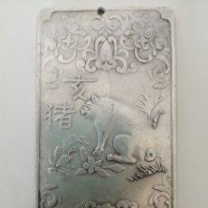 Antigüedades: 4 LINGOTES DE PLATA TIBETANA.. Lote 252321950