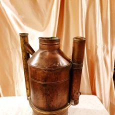 Oggetti Antichi: SULFATADORA EN COBRE. Lote 252398150