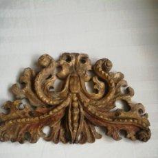 Antigüedades: COPETE O CORNUCOPIA SIGLO XVIII.. Lote 252500730