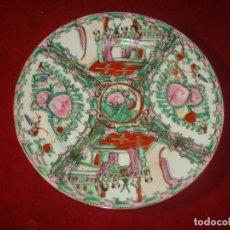 Oggetti Antichi: PLATO MACAO 26 CM. Lote 252513895
