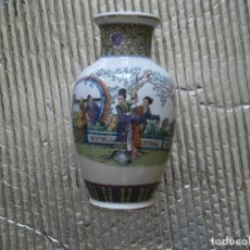 Antigüedades: ANTIGUO JARRON CHINO (UNICO EN TC). Lote 252753810