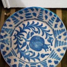 Antigüedades: FUENTE DE CERÁMICA ESPAÑOLA FAJALAUZA XX. Lote 252756690