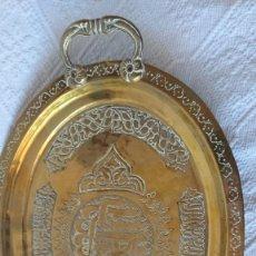 Antigüedades: BANDEJA ORIENTAL. Lote 252941715