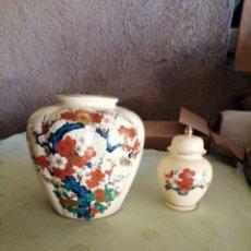 Antigüedades: FLORERO Y TIBOR DE CERAMICA - SATSUMA. Lote 252943945