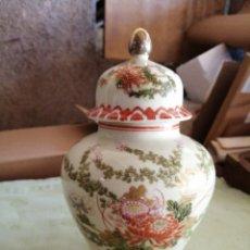 Antigüedades: TIBOR EN PORCELANA. Lote 252945150