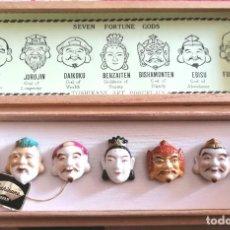 Antigüedades: ANTIGUOS BOTONES DE PORCELANA JAPONESA (TOSHIKANE) SIN USO.. Lote 252976865