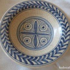 Antigüedades: PLATO,DE TALAVERA.. Lote 253295195