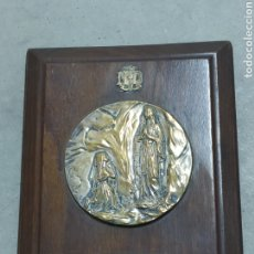 Antigüedades: ANTIGUO CUADRO DE LA VIRGEN DE LOURDES - 20X16CM. Lote 253336455