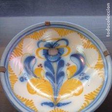 Antigüedades: TALAVERA , ESPECIAL COLECCIONISTAS, ESPECTACULAR PLATO FLOR DE LA ADORMIDERA SIGLO XIX 30 CM DIÁMETR. Lote 253612325