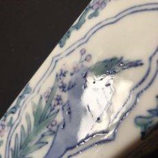 Antigüedades: JARRON CHINO/JAPONES. Lote 253697400