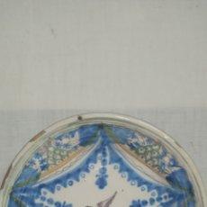 Antigüedades: CERÁMICA DE MANISES ( ARENAS ). Lote 253702590