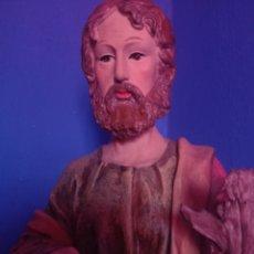 Antigüedades: IMAGEN ÚNICA DE REPRESENTACIÓN DE NACIMIENTO DEL NIÑO JESÚS. Lote 253965795