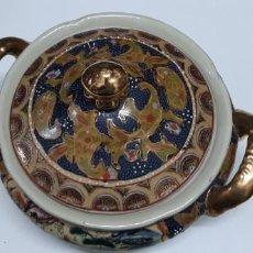 Antigüedades: TIBOR JAPONES TIPO SATSUMA. Lote 254348340