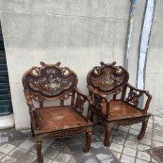 Antigüedades: PAREJA DE SILLONES CHINOS DEL SIGLO XIX. Lote 254388190