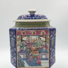Antigüedades: JARRÓN O TARRO CHINO DE CERÁMICA O PORCELANA - CON SELLO EN LA BASE. Lote 254391105