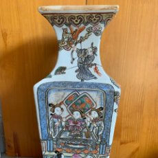Antigüedades: JARRÓN PORCELANA CHINA. Lote 254421520