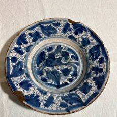 Antiquités: PEQUEÑO PLATO EN CERÁMICA AZUL DE TERUEL S XVIII. Lote 254447395