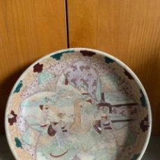 Antigüedades: SATSUMA FUENTE. Lote 254467315