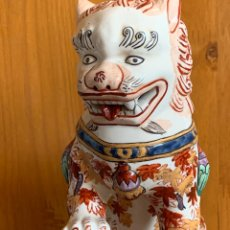 Antigüedades: PORCELANA CHINA SIGLO XX. Lote 254467680